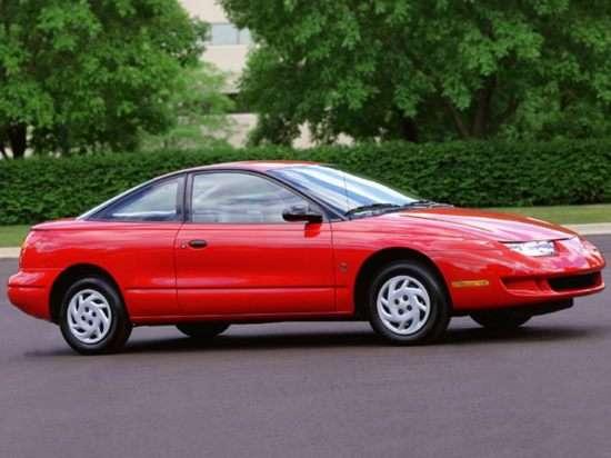 1999 Saturn SC1