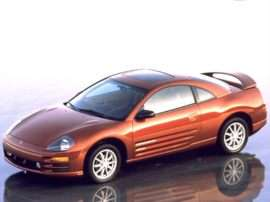 2000 Mitsubishi Eclipse RS 2dr Coupe