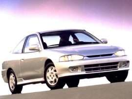 2000 Mitsubishi Mirage DE 2dr Coupe