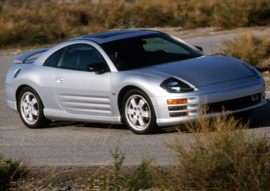 2001 Mitsubishi Eclipse RS 2dr Coupe