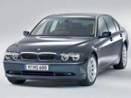 2004 BMW 745 i 4dr Sedan