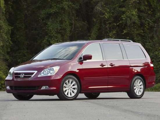 2005 Honda Odyssey Models Trims Information And Details