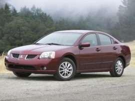 2005 Mitsubishi Galant DE 4dr Sedan