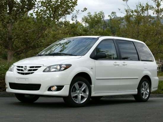 2006 mazda mpv models trims information and details. Black Bedroom Furniture Sets. Home Design Ideas