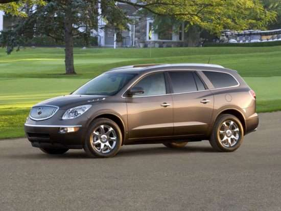 2009 buick enclave models trims information and details. Black Bedroom Furniture Sets. Home Design Ideas
