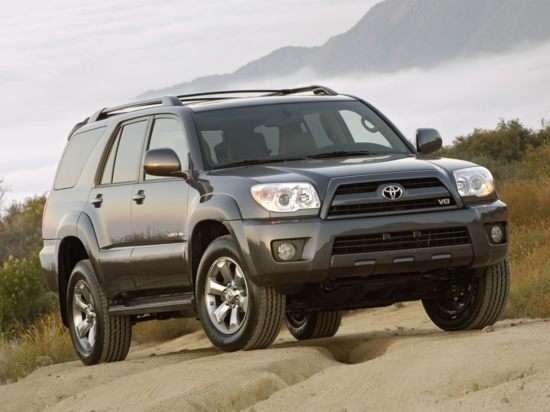 Toyota Going Big in Texas with 2010 4Runner