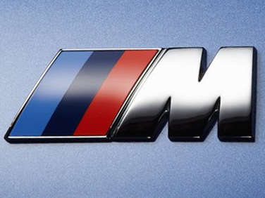 BMW M Performance Automobiles Add Confusing Twist To Luxury Car Lineup