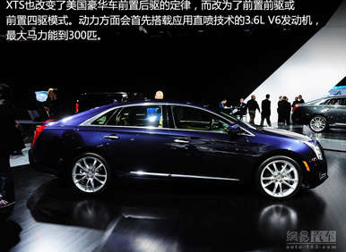 The Big Three in Beijing: Chrysler Relaunches in China, GM, Ford Reload