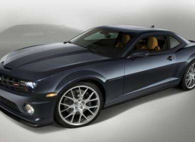 2013 Chevy Camaro Dusk Edition Will See the Light of Day