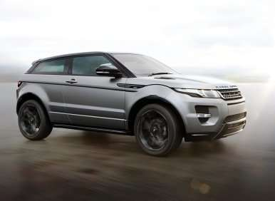 Victoria Beckham Takes Time Out from Shopping to Design a Range Rover Evoque Special Edition