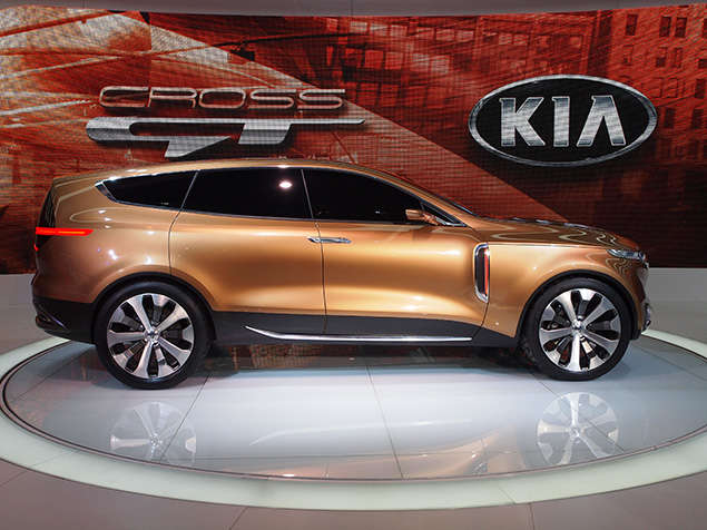 Kia Cross GT Concept Preview: Chicago Auto Show