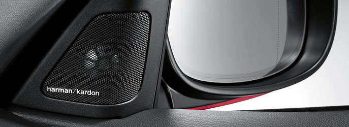 What Is The BMW Harman Kardon Surround Sound System?