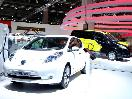 2015 nissan leaf white