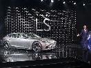 2018 Lexus LS reveal at 2017 NAIAS