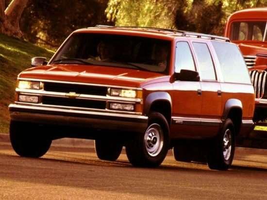 1999 chevrolet suburban 1500 models trims information. Black Bedroom Furniture Sets. Home Design Ideas