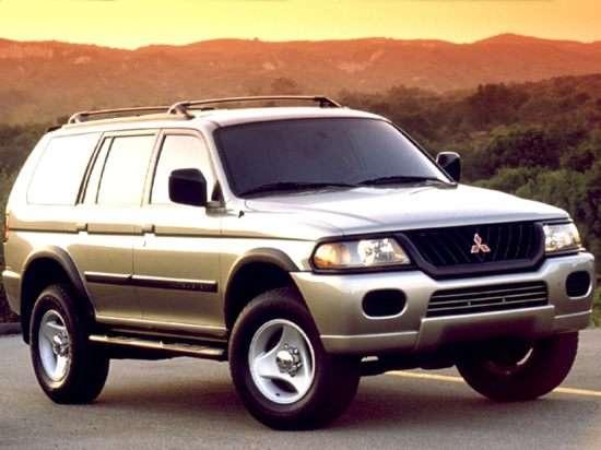 Oemexteriorview on 2000 Mitsubishi Galant Problems