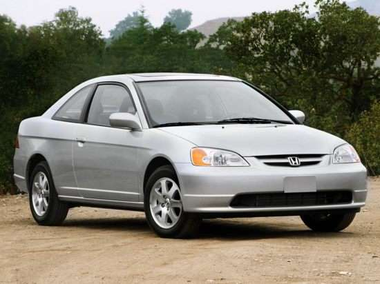 2003 Honda Civic HX w/Side SRS (CVT) Coupe