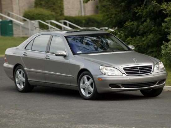 2005 Mercedes-Benz S-Class Models, Trims, Information, and ...