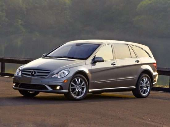 Best used mercedes benz minivan r class for 2008 mercedes benz r350 recalls