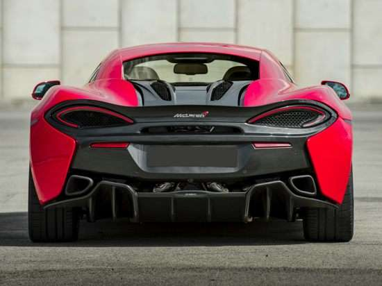 Mclaren Reveals The Mso 650s Coupe Concept Autobytel