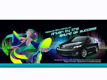 Toyota Imports 3-D Digital Pop Star To Help Sell Corollas in the U.S.
