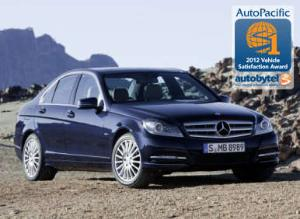 Top-Rated Aspirational Luxury Car Autobytel & AutoPacific Consumer Award