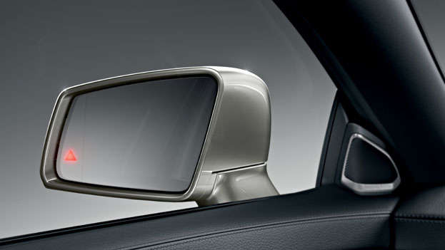 What Is Mercedes Blind Spot Assist?