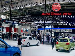 Must See Vehicles at the 2018 Beijing Auto Show