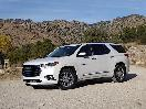 2019 Chevy Traverse hero