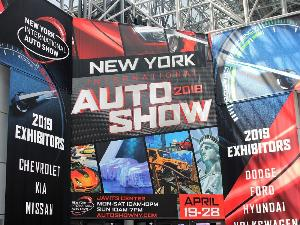 Must See Vehicles at the 2019 New York International Auto Show